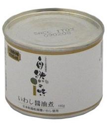 いわし(鰯)醤油煮缶詰
