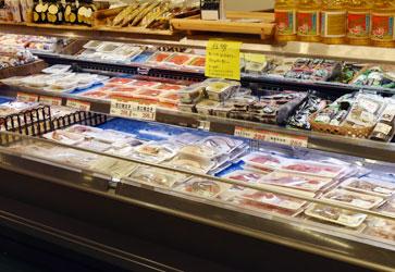 鮮魚コーナー